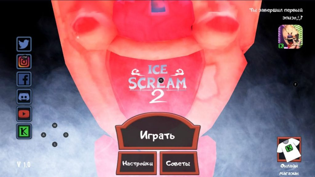 Ice Scream Episode 2