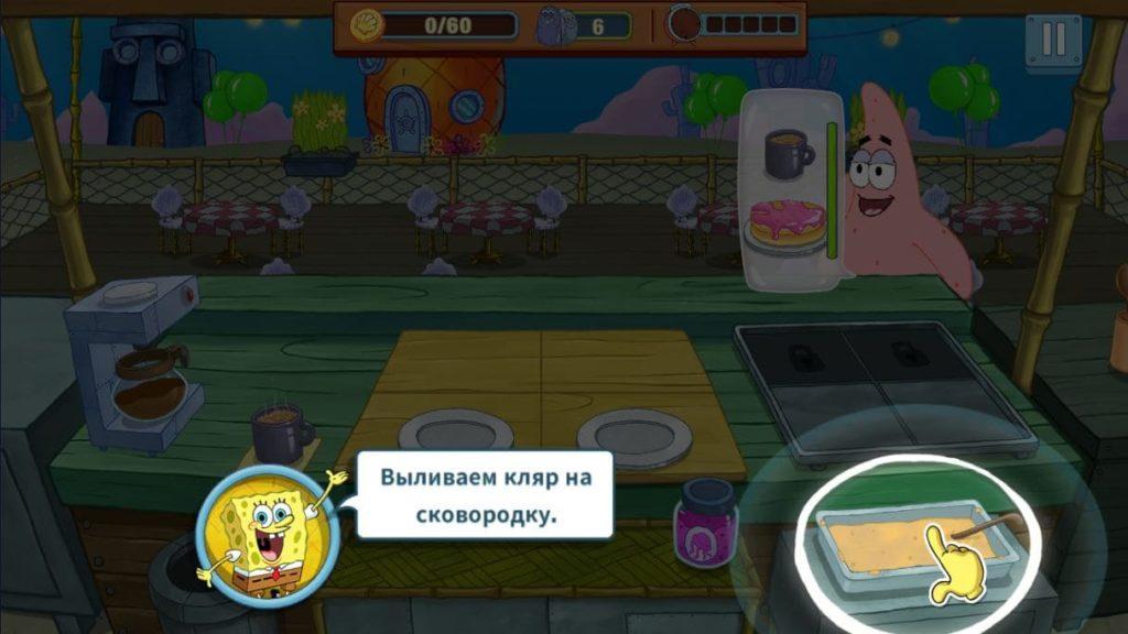 Губка Боб: Кулинарный Поединок