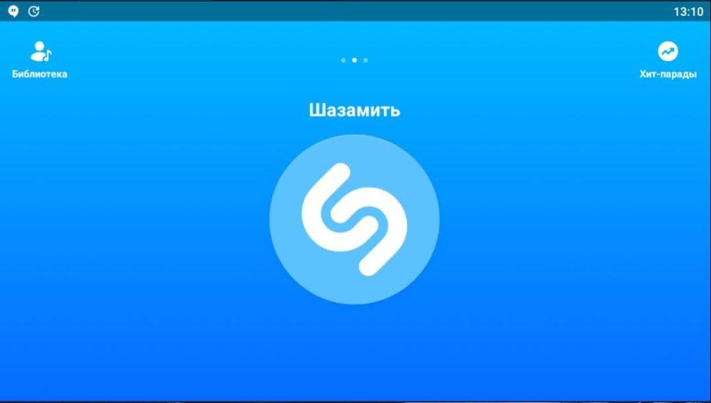 Shazam на ПК