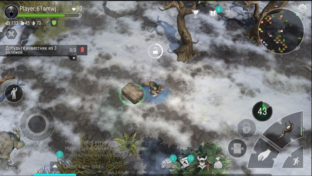 Frostborn Coop Survival