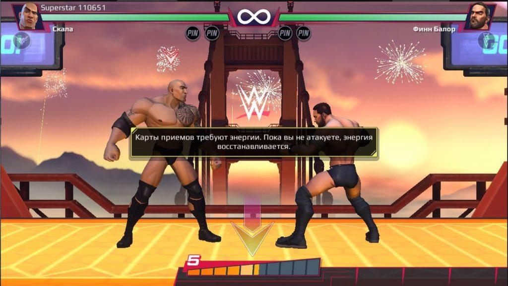 WWE Несломленный