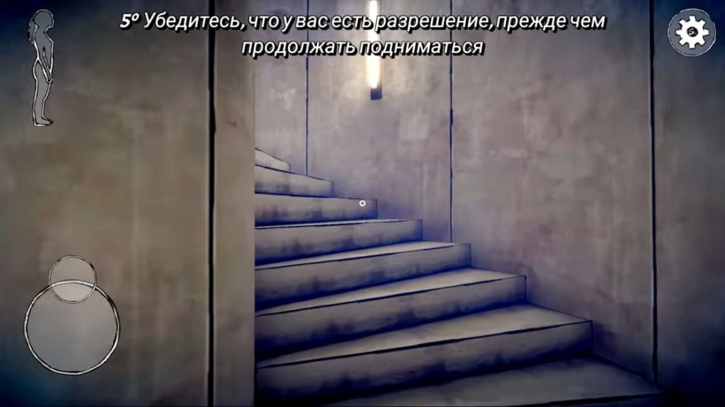 A Stranger Place
