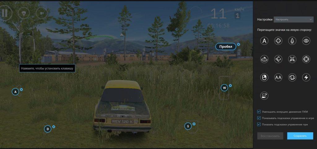 CarX Rally на ПК управление