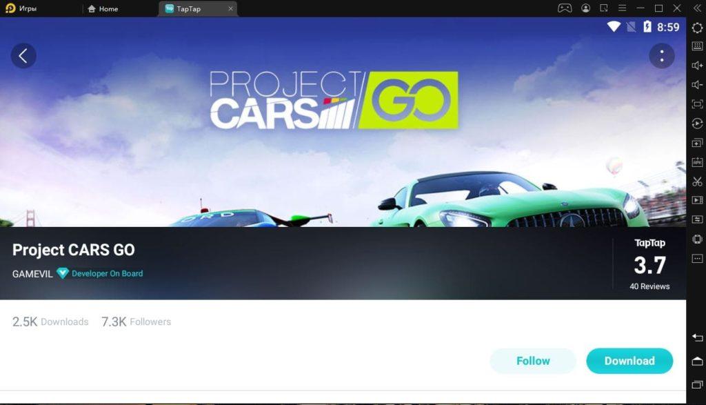 Project CARS GO на компьютер