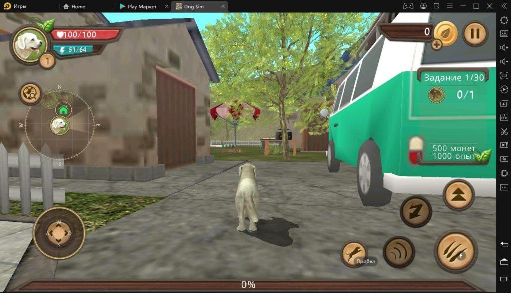 Симулятор Собаки Онлайн на ПК