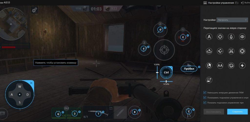 World War 2 - Battle Combat на компьютер настройка управления