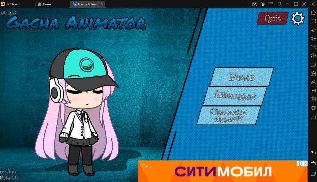Gacha Animator
