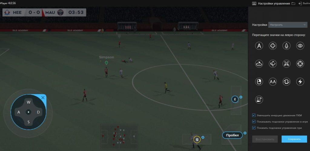 Dream League Soccer 2021 на ПК управление