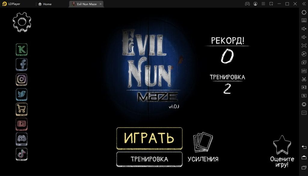 Evil Nun Maze на ПК